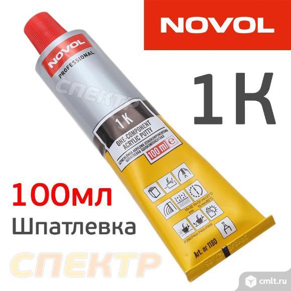 Шпатлевка однокомпонентная NOVOL 1К (100мл). Фото 1.