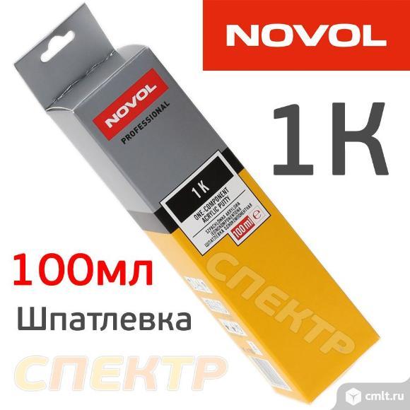 Шпатлевка однокомпонентная NOVOL 1К (100мл). Фото 2.
