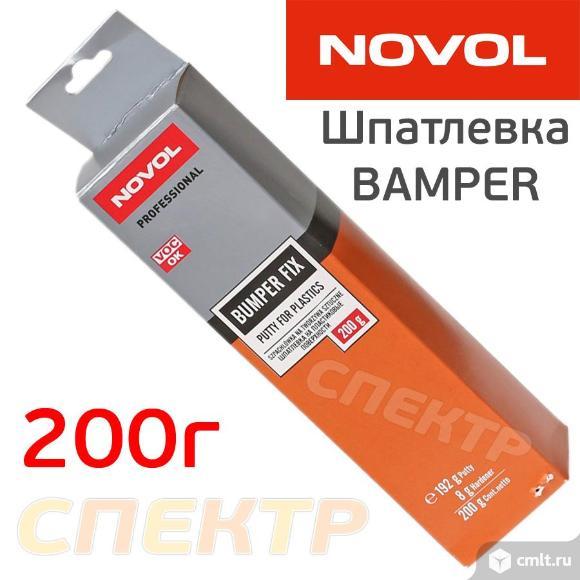 Шпатлевка по пластику NOVOL Bumper-fix (0,2кг). Фото 2.