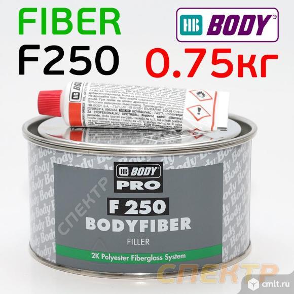 Шпатлевка со стекловолокном Body F250 FIBER 0,75кг. Фото 1.