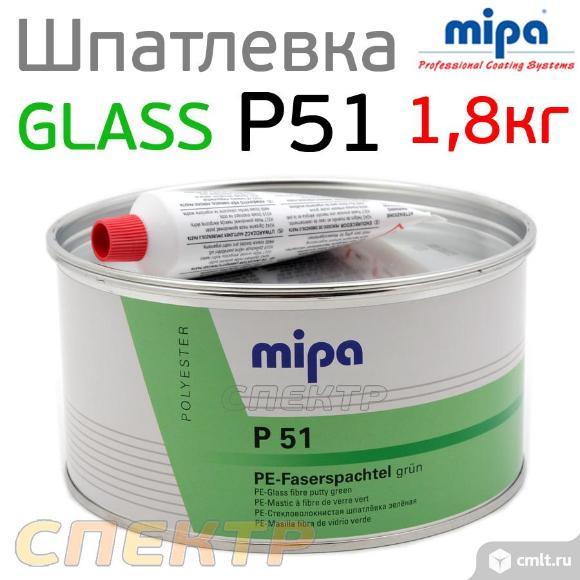 Шпатлевка со стекловолокном MIPA P51 (1,8кг). Фото 1.