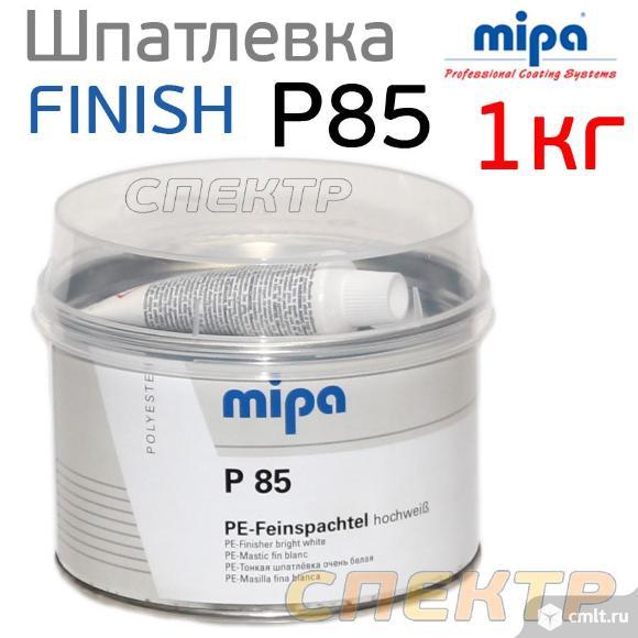 Шпатлевка финишная MIPA P85 (1кг) FINISHER. Фото 1.