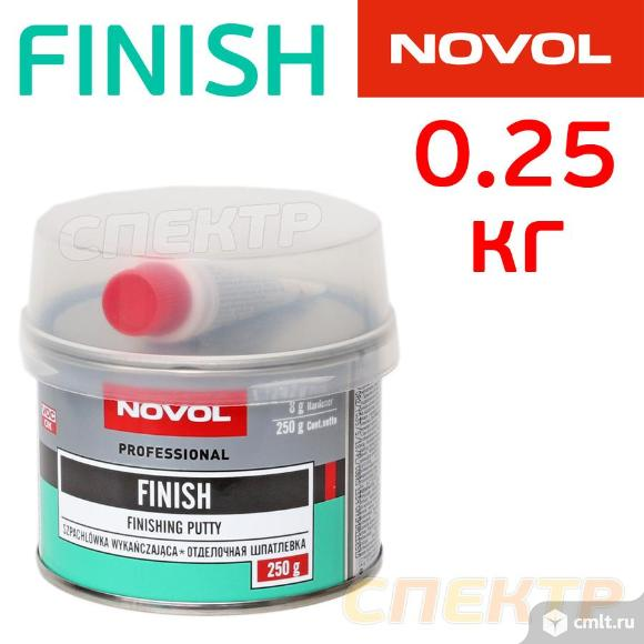 Шпатлевка финишная NOVOL FINISH (0,25кг). Фото 1.