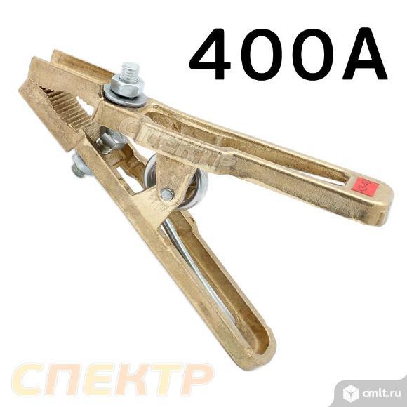 Зажим на массу 400А. Фото 1.