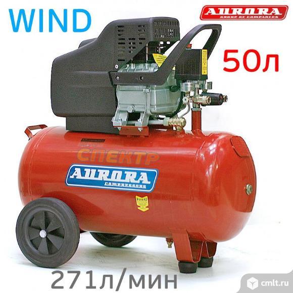 Компрессор воздушный Aurora WIND-50 (271л/мин). Фото 1.