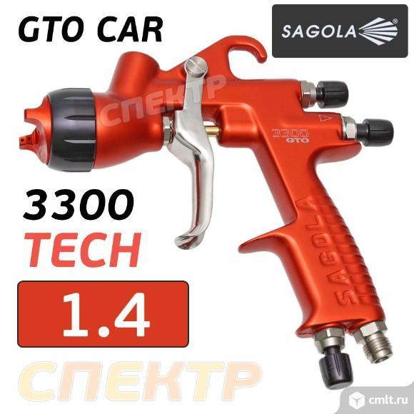 Краскопульт Sagola 3300 GTO CAR Tech (1,4мм). Фото 1.