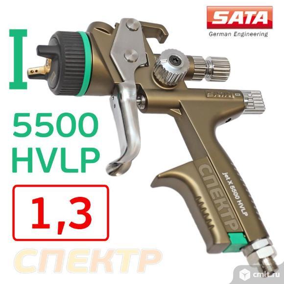 Краскопульт SATA X 5500 B HVLP (1,3мм) «I». Фото 1.