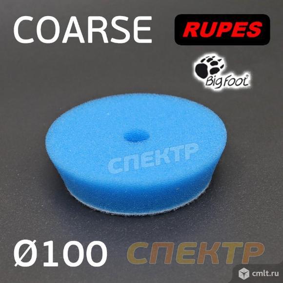 Круг полировальный RUPES 100мм СИНИЙ. Фото 2.