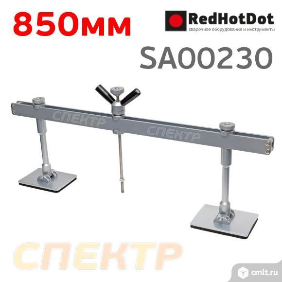 Мостик для правки с 2-мя опорами RHD SA00230 850мм. Фото 1.