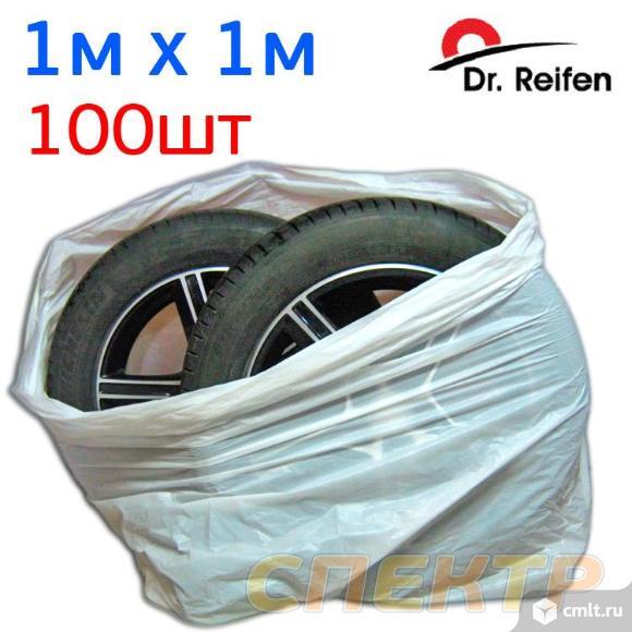 Пакет для колес 1000х1000мм (упаковка 100шт) 18мкм. Фото 1.