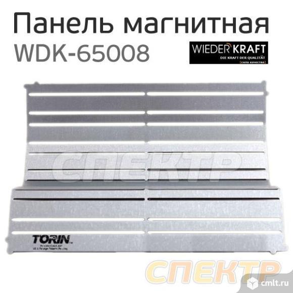 Панель магнитная WDK-81012 (30х30см) для хранения. Фото 1.