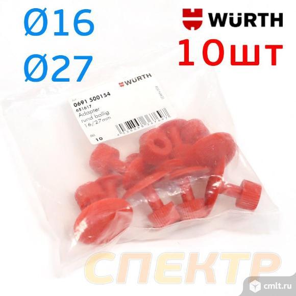 Пластиковые грибки Wurth 10шт круглые ф16мм ф27мм. Фото 3.