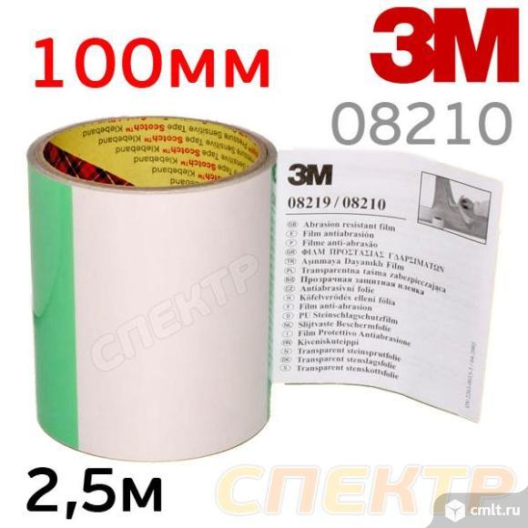 Пленка для бронирования 3M 08210 (100мм х 2,5м). Фото 1.