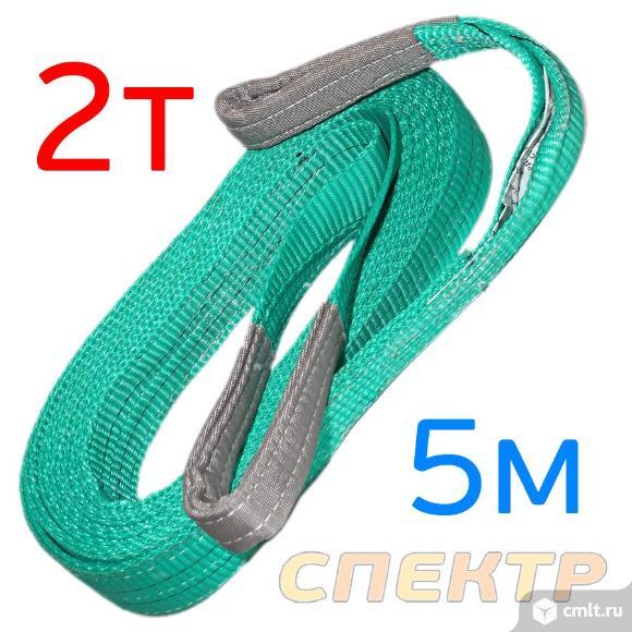 Ремень для вытягивания боковых стоек (2т) длина 5м. Фото 1.