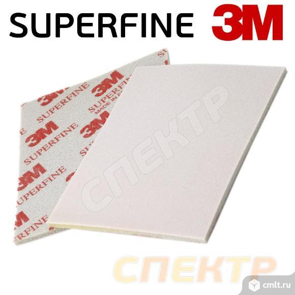 Губка абразивная полиуретановая 3M SuperFine. Фото 1.