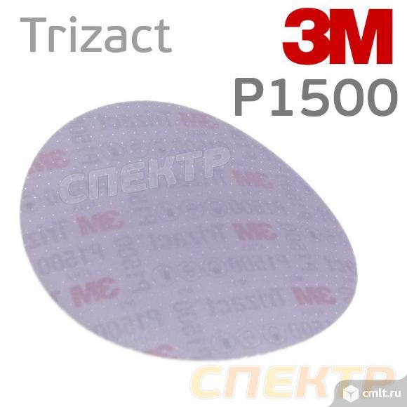 Круг шлифовальный ф150 3M Trizact P1500 липучка. Фото 1.