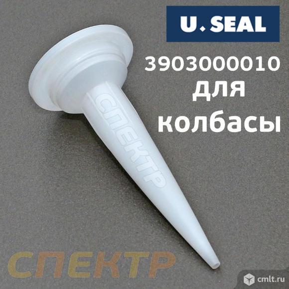 Насадка для нанесения герметика из колбасы U-SEAL. Фото 2.