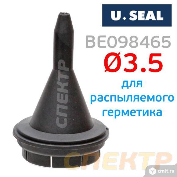 Насадка для нанесения распыляемого герметика ф3,5м. Фото 1.