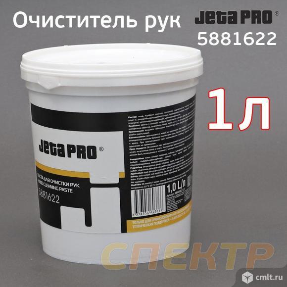 Очиститель рук JetaPRO 5881622 (1л) с абразивом. Фото 1.