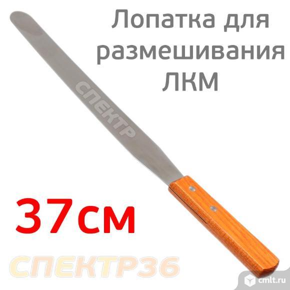 Палочка для размешивания краски (37см) лопатка. Фото 1.