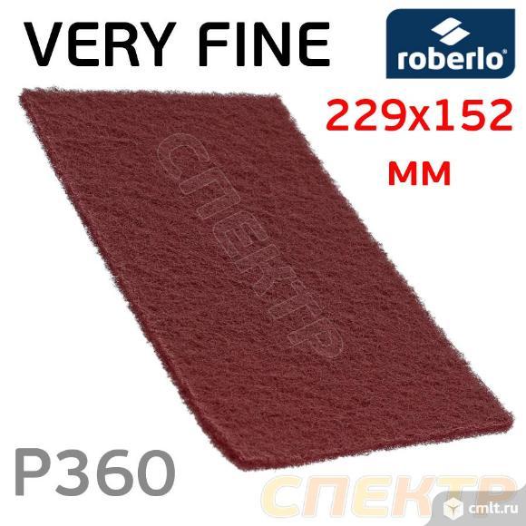 Скотч-брайт Roberlo VF красный Р360 (229х152мм). Фото 1.