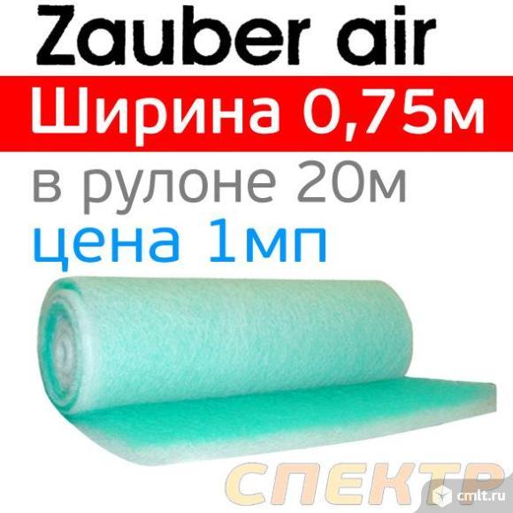 Фильтр для ОСК напольный 1мп (20м) (ширина 0,75м). Фото 1.