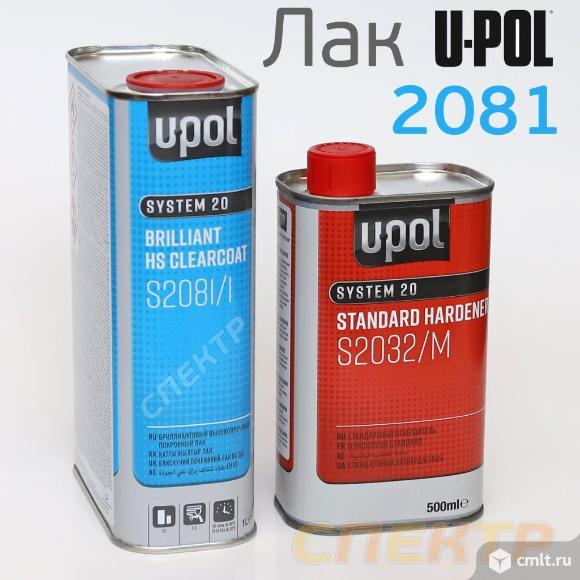 Лак U-POL HS 2+1 2081 (1+0,5л) комплект. Фото 1.