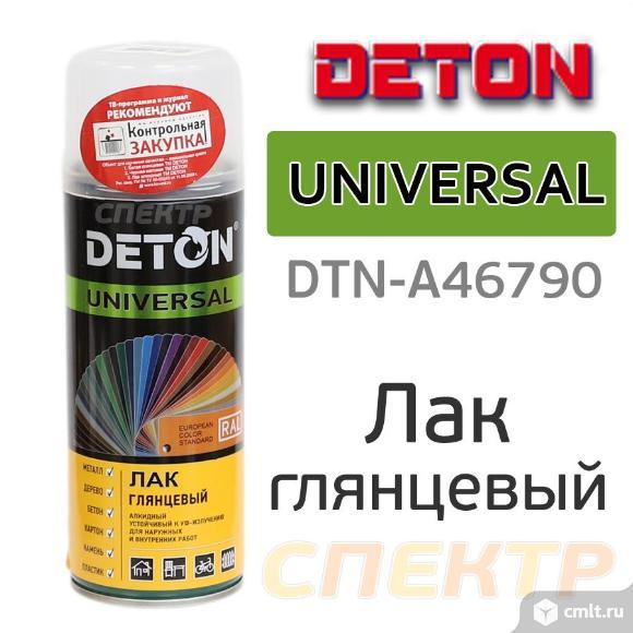Лак-спрей глянцевый DETON UNIVERSAL (520мл) быстро. Фото 1.