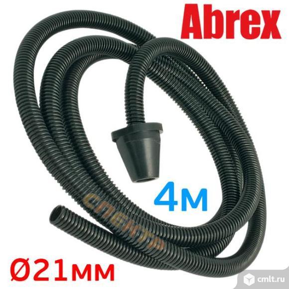 Шланг для пылесоса ABREX D21мм (4м) пылеотводный. Фото 1.