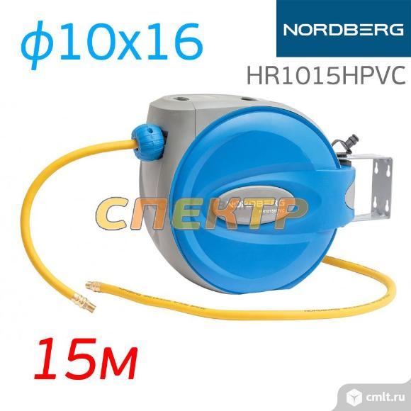 Шланг на бобине 15м PVC 10х16 Nordberg HR1015HPVC. Фото 1.