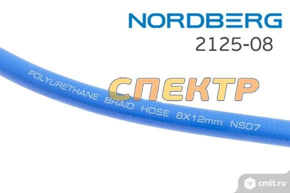 Шланг на самоскручивающейся катушке Nordberg 25м. Фото 2.