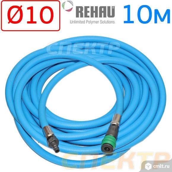 Шланг с быстросъемами (10м) 10х16мм REHAU пластик. Фото 1.