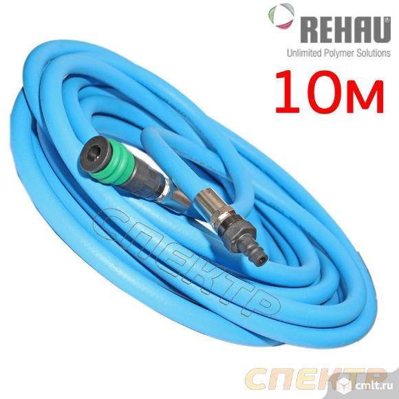 Шланг с быстросъемами (10м) 10х16мм REHAU пластик. Фото 2.