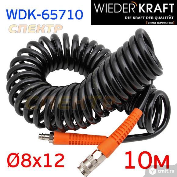 Шланг спиральный WDK-65710 с разъемами 10м (8х12). Фото 1.