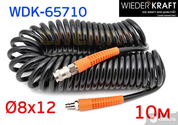 Шланг спиральный WDK-65710 с разъемами 10м (8х12). Фото 2.