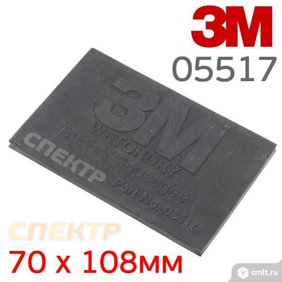 Шлифблок-ракель резиновый 3М черный 70ммх108мм. Фото 1.