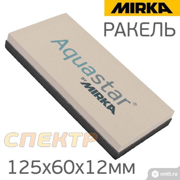 Шлифблок-ракель резиновый MIRKA 125х60х12мм. Фото 1.