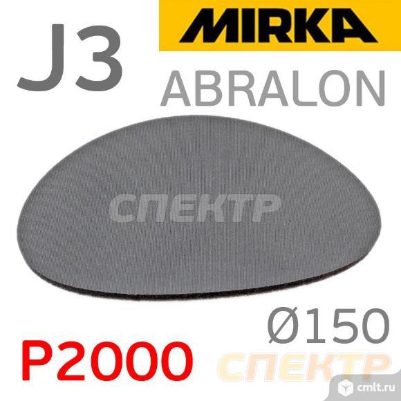 Шлифкруг на поролоне Mirka Abralon J3 (ф150) Р2000. Фото 1.