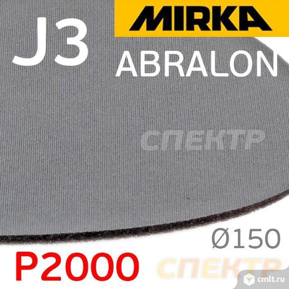 Шлифкруг на поролоне Mirka Abralon J3 (ф150) Р2000. Фото 2.
