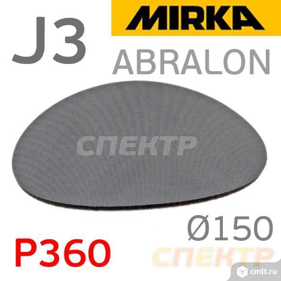 Шлифкруг на поролоне Mirka Abralon J3 (ф150) Р360. Фото 1.