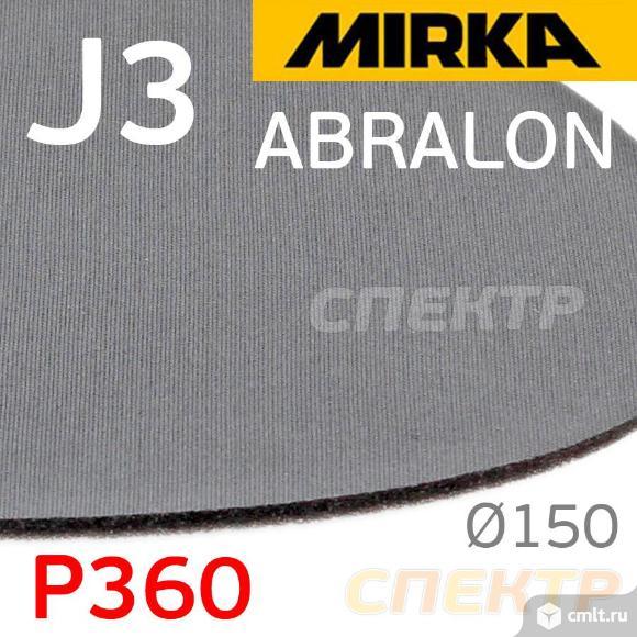 Шлифкруг на поролоне Mirka Abralon J3 (ф150) Р360. Фото 2.