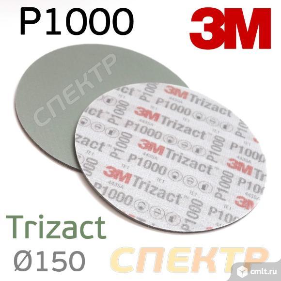 Шлифовальный диск на поролоне 3M Trizact P1000. Фото 4.