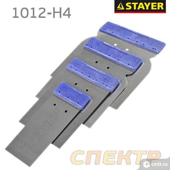 Шпатели для авторемонта stayer 1012-H4 нержавеющие. Фото 1.