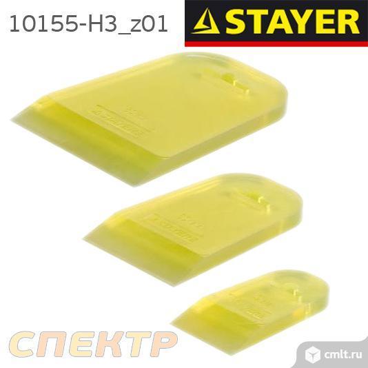 Шпатели ПВХ (набор 3шт) STAYER 10155-H3 прозрачные. Фото 1.