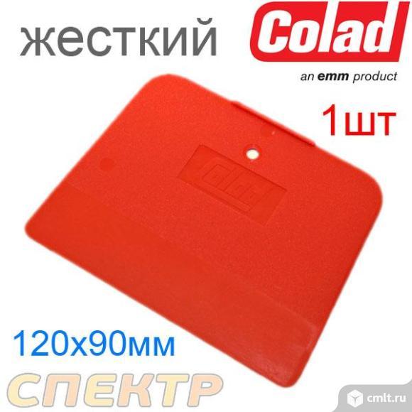 Шпатель Colad пластмассовый, красный, жесткий. Фото 1.