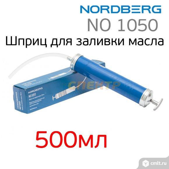 Шприц Nordberg NO 1050 (500мл) для заливки масла. Фото 1.