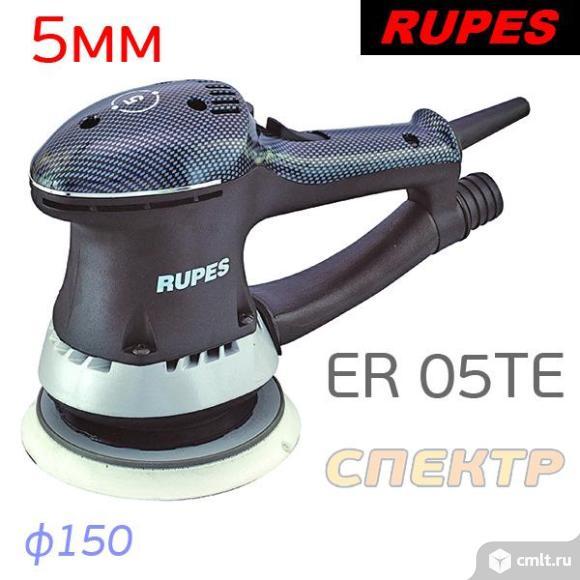 Электро шлифмашинка RUPES ER-05TE (450Вт, 5мм). Фото 1.