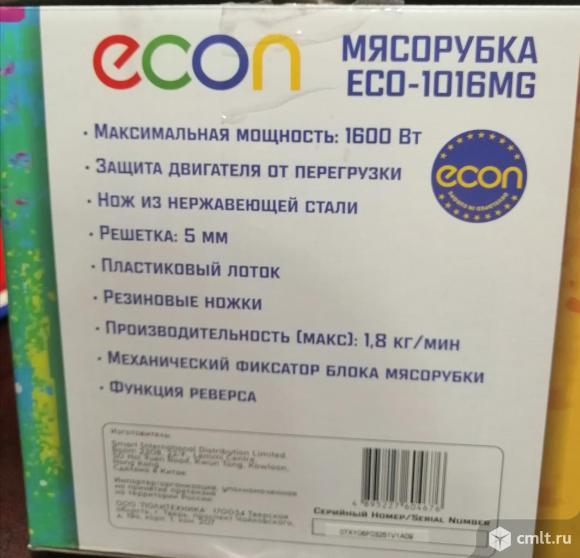 Новая гарантия мясорубка Econ eco-1011mg. Фото 2.