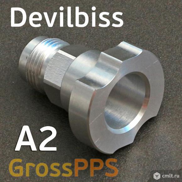 Переходник для системы 3M PPS для Devilbiss. Фото 2.