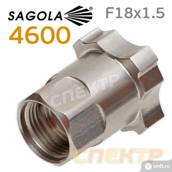 Переходник для системы PPS для Sagola 4600 металл. Фото 1.